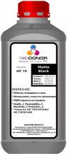 Чернила INK-DONOR  70 Matte Black для HP DesignJet Series, 1000 мл